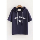 Cute Fashion Girls' Short Sleeve Drawstring Letter YOU ARE MY Pentagram Graphic Relaxed Fit Hoodie T Shirt