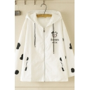 Women's Popular Long Sleeve Drawstring Zipper Front SWEET MILK Letter Cow Graphic Loose Ears Hooded Jacket
