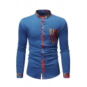 Fashionable Fancy Mens Long Sleeve Stand Collar Button Down Floral Pattern Patchwork Fitted Shirt