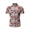 Guys Stylish Short Sleeve Lapel Collar Button Down All Over Paisley Slim Fitted Shirt