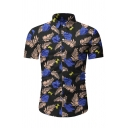 Popular Mens Short Sleeve Lapel Neck All Over Leaf Patterned Button Down Fitted Shirt