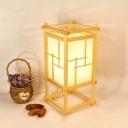 Wood Shaded Task Lighting Japanese 1 Bulb Beige Reading Book Light for Living Room