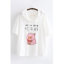 Funny Women's Short Sleeve Drawstring Cute Pig  Printed Chinese Letter Relaxed Hoodie T-Shirt