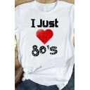 Simple Womens Short Sleeve Crew Neck Letter I JUST 80'S Heart Graphic Relaxed T Shirt in White