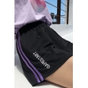 Active Women's Elastic Waist Letter GAME OVER Contrasted Striped Relaxed Shorts