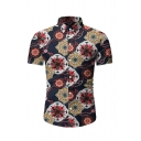 Leisure Guys Short Sleeve Stand Collar Button Down All Over Floral Printed Slim Shirt