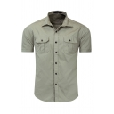 Basic Cool Mens Short Sleeve Lapel Collar Flap Pocket Button Front Slim Fit Shirt