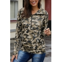 Cool Stylish Women's Long Sleeve Drawstring Camo Floral Printed Pouch Pocket Half Zipper Slim Fit Hoodie