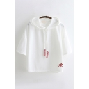 Preppy Girls' Short Sleeve Drawstring Fish Chinese Letter Embroidery Relaxed Hooded T Shirt