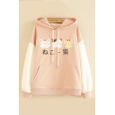 Cute Trendy Women's Long Sleeve Drawstring Cats Japanese Letter Graphic Lace Up Patched Pouch Pocket Hoodie