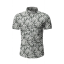 Simple Mens Short Sleeve Lapel Collar Button Front All Over Floral Printed Slim Fit Shirt
