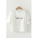 Kawaii Girls Short Sleeve Round Neck Japanese Letter Floral Graphic Relaxed Crop T Shirt in White