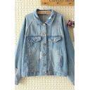 Cool Girls Long Sleeve Lapel Collar Button Down Utility Ripped Relexed Denim Blue Jacket
