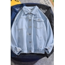 Stylish Boys' Long Sleeve Lapel Collar Button Down Flap Pocket Relaxed Fit Denim Jacket
