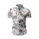 Casual Summer Short Sleeve Lapel Collar Button Down All Over Flower Printed Slim Fit Shirt