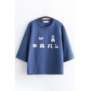 Trendy Girls' Three-Quarter Sleeve Crew Neck Japanese Letter Cartoon Cow Graphic Loose Fit Tee
