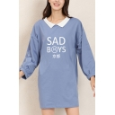 Casual Women's Long Sleeve Lapel Neck SAD BOYS Letter Button Back Longline Oversize Tee
