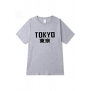 Simple Classic Guys Short Sleeve Crew Neck Letter TOKYO Printed Relaxed Fit T-Shirt