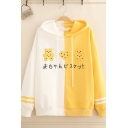 Unique Lovely Girls' Long Sleeve Drawstring Bear Heart Embroidery Japanese Letter Colorblock Varsity Stripe Loose Fit Hoodie