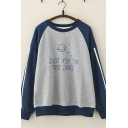 Leisure Womens Long Sleeve Round Neck Letter JUST FLY TO THE SPACE Planet Graphic Striped Color Block Relaxed Pullover Sweatshirt in Gray