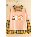 Classic Popular Women's Long Sleeve Lapel Neck Plaid Patterned Patchwork Cat Graphic Loose Pullover Sweatshirt