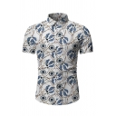 Simple Mens Short Sleeve Stand Collar Button Down All Over Leaf Patterned Slim Fitted Shirt