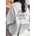 Preppy Girls' Short Sleeve Crew Neck Letter HAYO Printed Loose Fit T-Shirt
