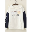 Harajuku Womens Long Sleeve Drawstring Japanese Letter Cat Graphic Lace Up Colorblocked Pouck Pocket Loose Hoodie