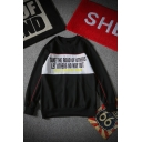 Leisure Simple Long Sleeve Crew Neck TAKE THE ROAD OF OTHERS Comic Graphic Loose Pullover Sweatshirt