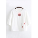 Vintage Women's Short Sleeve Round Neck Frog Button Front Japanese Letter Fish Graphic Loose Tee