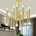 Slim Tube Living Room Pendant Metal 18 Lights Modernist Ceiling Chandelier in Gold with Radial Design
