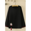 Retro Stylish Ladies' Long Sleeve Round Neck Cat Embroidered Contrast Piped Fringe Oversize Pullover Sweatshirt
