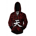 Cool Boys Red Long Sleeve Drawstring Zipper Front Chinese Letter Cosplay 3D Printed Relaxed Hoodie