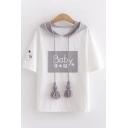 Trendy Girls Short Sleeve Hooded Fringe Drawstring Letter BABY Dog Graphic Color Block Loose T Shirt in White