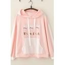 Preppy Girls Long Sleeve Drawstring Japanese Letter Rabbit Embroidery Pouch Pocket Color Block Relaxed Hoodie in Pink