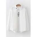 Basic Womens Long Sleeve Lapel Collar Button Down Rabbit Embroidery Curved Hem Loose Fit Shirt in White