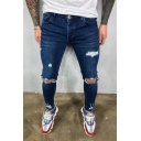 Mens Trendy Street Mid Rise Ripped Ankle Length Skinny Jeans