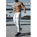 Gym Mens Drawstring Waist Patterned Contrasted Zipper Detail Cuffed Ankle Fit Sweatpants