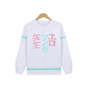 Girls Anime Fashion Long Sleeve Crew Neck Japanese Letter Stripe Print Loose Fit Pullover Sweatshirt in White