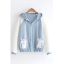 Fashionable Womens Long Sleeve Zipper Front Drawstring Cat Patterned Color Block Relaxed Jacket