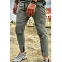 Trendy Mens Drawstring Waist Zipper Sides Pleated Long Slim Fit Sport Trousers