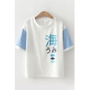 Popular Chic Girls Short Sleeve Round Neck Japanese letter Fish Printed Color Block Relaxed T Shirt in White