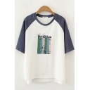 Popular Girls Short Sleeve Round Neck Letter POSITIVE Stripe Graphic Colorblock Loose T-Shirt in White