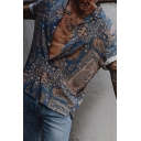 Fashionable Mens Roll-Up Sleeve Lapel Collar Button Down Allover Flower Printed Loose Shirt in Blue