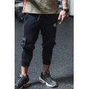 Casual Mens Drawstring Waist Letter LIVE GREAT Flap Pockets Contrasted Cuffed Carrot Fit Sweatpants