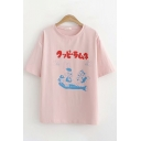 Leisure Cute Girls Short Sleeve Round Neck Japanese Letter Cat Rabbit Graphic Relaxed T Shirt