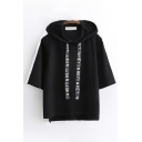 Lovely Fashion Three-Quarter Sleeves Letter HEY Paw Graphic Drawstring Contrast Loose Hoodie for Ladies
