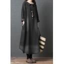 Cool Fashion Womens Roll Up Sleeve Lapel Collar Button Up Bleach Curved Hem Maxi Oversize Denim Shirt Dress in Black
