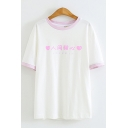 Popular Womens Short Sleeve Crew Neck Chinese Letter Heart Graphic Contrast Piped Relaxed Fit T Shirt