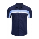 Casual Mens Short Sleeve Lapel Neck Button Down Contrasted Slim Fit Shirt in Dark Blue